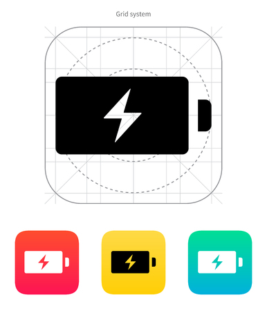 rechargeable: Energy icon on white background. Vector illustration.