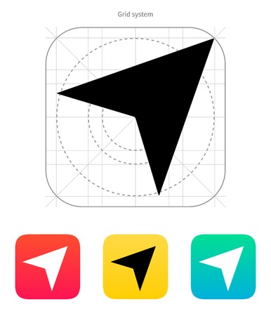 application recycle: Direction arrow icon on white background. Vector illustration.