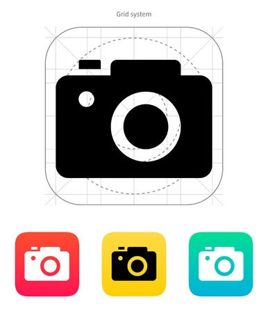 journalistic: SLR camera icon. Vector illustration. Illustration