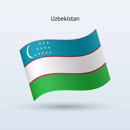 uzbekistan: Uzbekistan flag waving form on gray illustration. Illustration