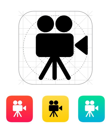 Camera icon illustration.