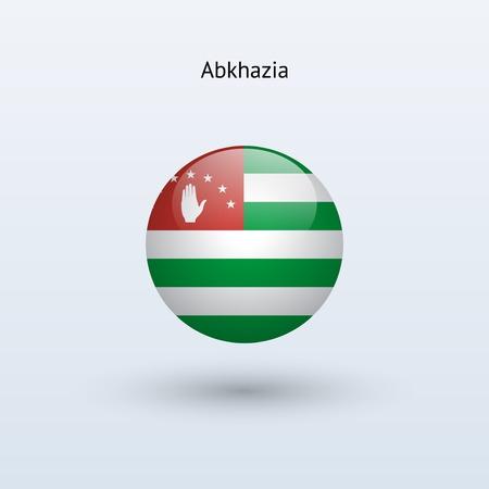 abkhazia: Abkhazia round flag  Vector illustration