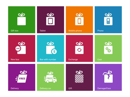 event icon: Set of gift box icons. Illustration