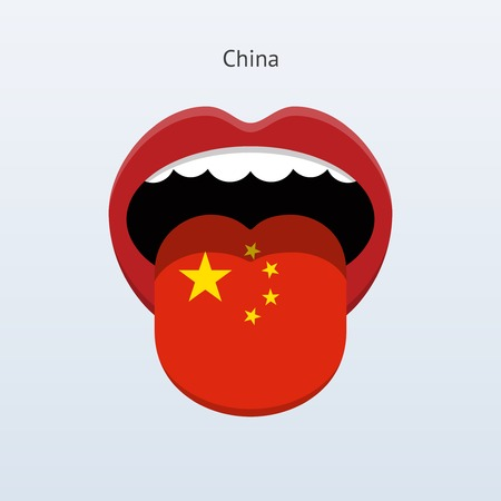 linguistics: China language. Abstract human tongue.