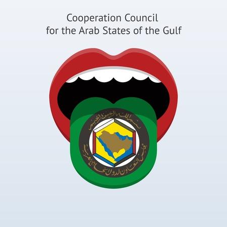 linguist: Consejo de Cooperaci�n de los Estados �rabes del Golfo idioma. Vectores