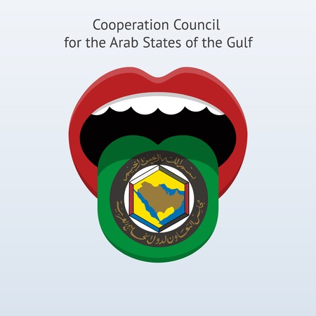 gulf: Cooperation Council for the Arab States of Gulf language. Illustration