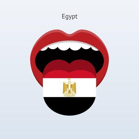 Egypt language. Abstract human tongue. Vector illustration. Çizim