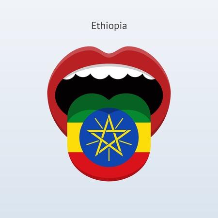 linguist: Idioma Etiop�a. Lengua humana abstracta. Ilustraci�n del vector.