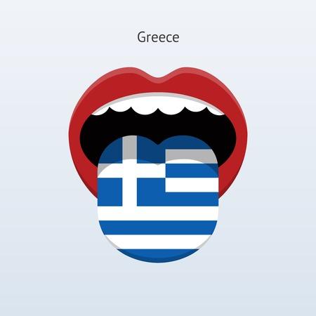 Greece language. Abstract human tongue. Vector illustration. Çizim