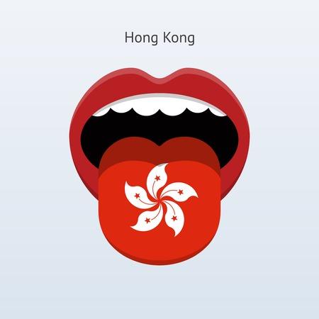 Hong Kong language. Abstract human tongue. Vector illustration.