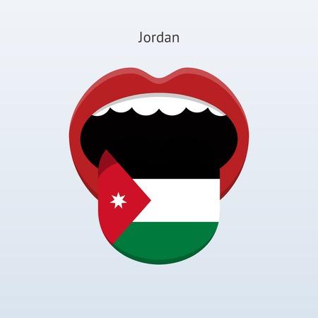 linguistics: Jordan language. Abstract human tongue. Vector illustration.