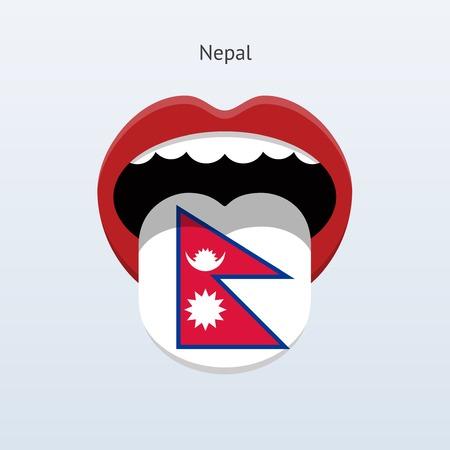 Nepal language. Abstract human tongue. Vector illustration.