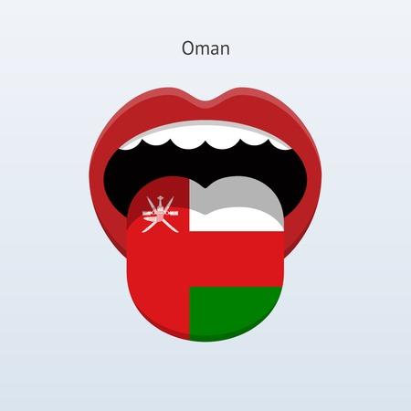 Oman language. Abstract human tongue. Vector illustration. Çizim