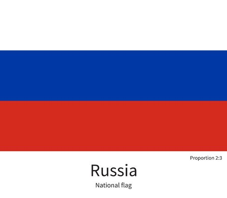 documentation: National flag of Russia with correct proportions, element, colors for education books and official documentation Illustration
