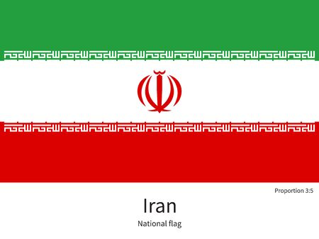 documentation: National flag of Iran with correct proportions, element, colors for education books and official documentation