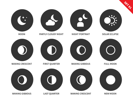 waxing: Moon vector icons set. Night concept. Different phases of moon, night portrait, solar eclipse, waxing grescent, first quarter, waxing gibbous, full moon, Isolated on white background Illustration