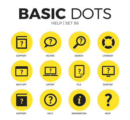 questionably: Help flat icons vector set Illustration