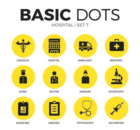 病院フラット アイコン ベクター セット  イラスト・ベクター素材
