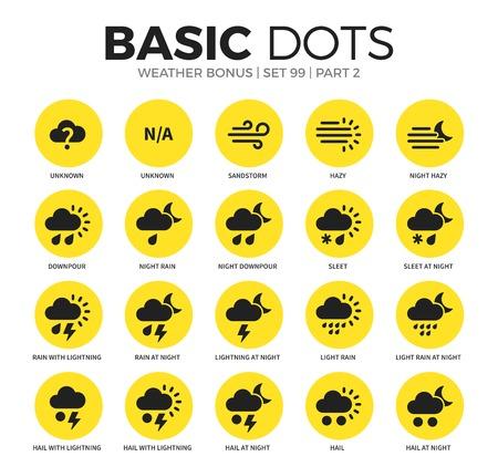 Weather bonus flat icons vector set