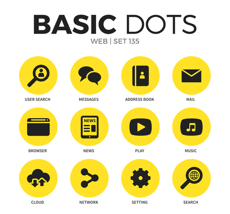 Web フラット アイコン ベクター セット  イラスト・ベクター素材