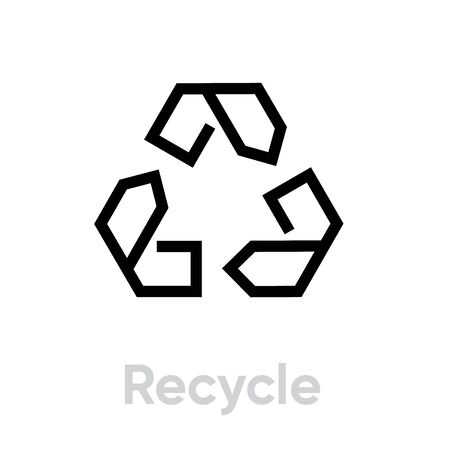 Recycle icon. Editable Vector Outline.  イラスト・ベクター素材