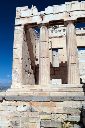 Der Parthenon der Akropolis in Athen. Lizenzfreie Bilder