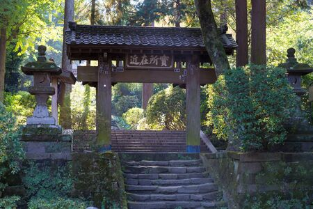 main gate: Ching-ji Temple main gate Editorial