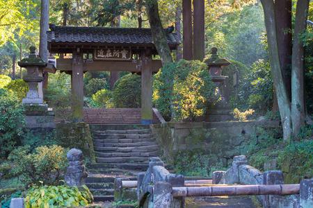 main gate: Jochi-ji Temple main gate