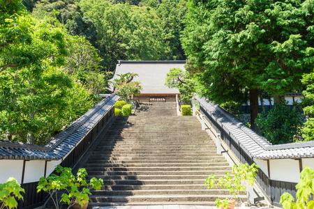 stone stairs: Stone stairs of Rinsaiji Temple Stock Photo