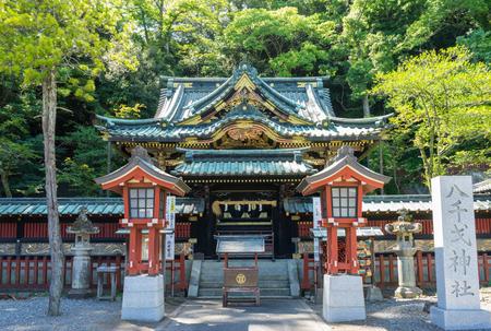 sengen: Yachihoko Jinja Shrine Stock Photo