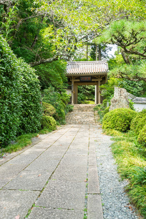 main: The main gate of Ryotanji