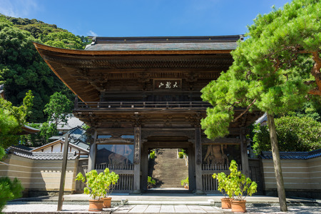 main: Main gate of Rinsaiji Temple