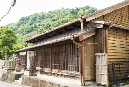 headman: Koikes house and Hall of the Tokaido village headman