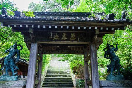 Deva gate of Joganji Temple Stock Photo - 88873271