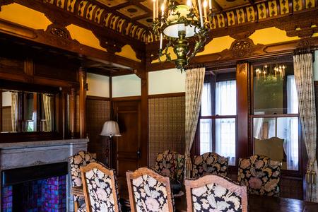 Dining room of Atami kiunkaku