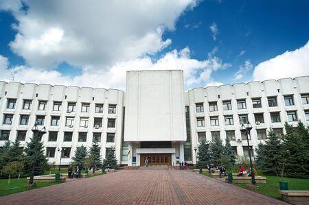 named: Kyiv National University named after Taras Shevchenko Stock Photo