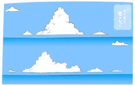Summer blue sky and approaching clouds and sea set illustrationTranslation: Hand-drawn, set of clouds