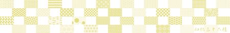 Thirty-six light ocher Japanese patternsTranslation: 36 types of Japanese patterns