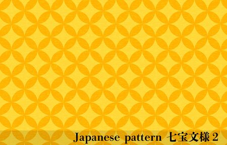 Yellow Japanese paper and Japanese pattern: Cloisonne, translation: Cloisonne 矢量图像