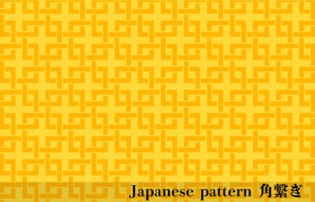 Yellow Japanese paper and Japanese pattern: corner connection, translation: corner connection