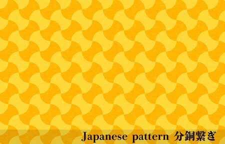 Yellow Japanese paper and Japanese pattern: weight connection, translation: weight connection