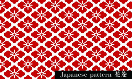 Japanese Pattern HanabishiTranslation: rhombus flower Vectores