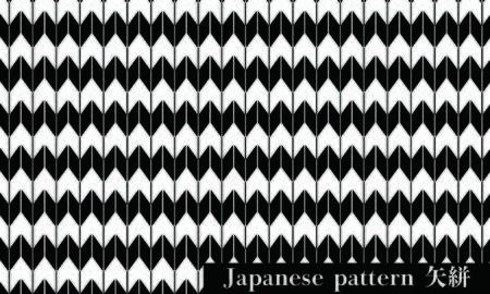 Japanese pattern Arrowed patternTranslation: Arrowed pattern Иллюстрация