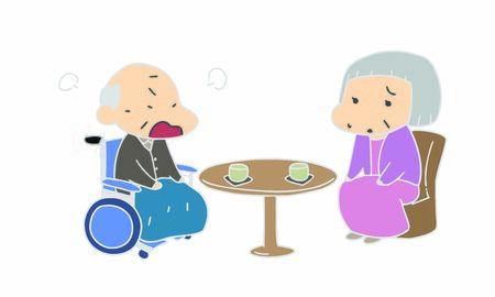 Nursing care: old man couple fight  イラスト・ベクター素材