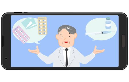 Illustration of a pharmacist explaining medicine with a smartphone video  イラスト・ベクター素材