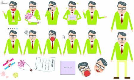 Graduation ceremony male teacher facial expression pattern set