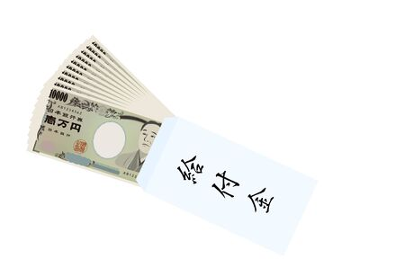 Image of special fixed benefit, 100,000 yen in envelopeTranslation: Bank of Japan notes, Ichiman Yen, Bank of Japan, Benefits