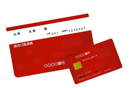 Illustration of bank passbook and cash card, store number, account number, general account passbook, bank