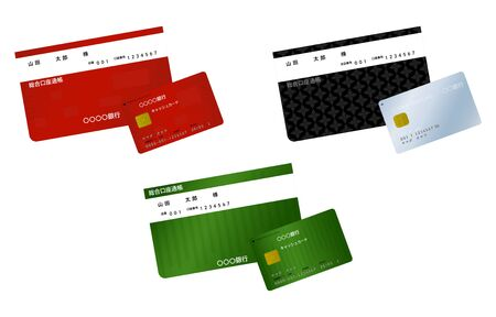 Illustration of bank passbook and cash cardTranslation: Taro Yamada, store number, account number, general account passbook, bank, please enter in the direction of the arrow, cash card, Taro Yamada, financial institution code, store number, account number, date of issue  イラスト・ベクター素材