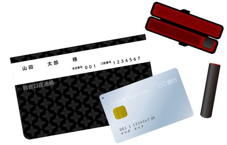 Illustration of bank passbook, cash card and sealTranslation: Taro Yamada, store number, account number, general account passbook, bank, please enter in the direction of the arrow, cash card, Taro Yamada, financial institution code, store number, account number, date of issue